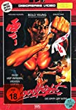 Bloodfight - Limited Mediabook VHS Edition/Uncut (+ DVD: Bloodfight) (+ Bonus: Black Eagle DVD und Blu-ray)