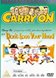 Carry On Don't Lose Your Head [DVD]