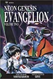 Neon Genesis Evangelion 2: A Flaming Sword Which Turned Every Way