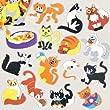 Autocollants Chats en Mousse Adorables avec lesquels les Enfants pourront D�corer et Personnaliser leurs Cartes, Loisirs Cr�atifs et Collages de l'�t� (Lot de 120)
