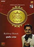 #4: Gems Of Punjab-Kuldeep Manak