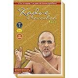 Kadve Pravachan by Jain Muni Shri Tarun Sagar Ji Maharaj - English Part-1 (Kadve Pravachan)