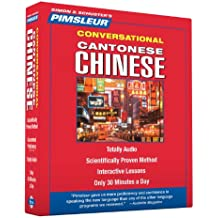 Conversational Cantonese Chinese (Simon & Schuster's Pimsleur)