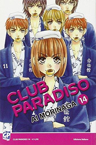 Club Paradiso: 14