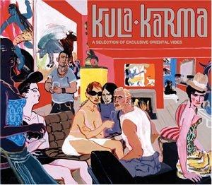 Kula-Karma