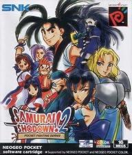 Samurai Showdown 2 (Neogeo)