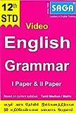 English Grammar 12th Std (1st Paper & 2nd Paper )