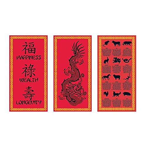 Bad Dekorationen–Chinesen Cutouts kulturellen [Spielzeug] (Chinese New Year Dekoration Zubehör)