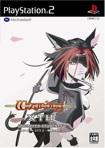Wizardry X 2: Mugen no Gakuto[Japanische Importspiele]