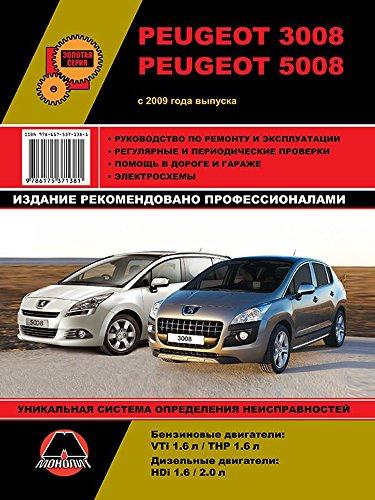 repair manual for peugeot 3008 peugeot 5008 cars from 2009 the rh amazon co uk Peugeot 2016 3008 Peugeot 2008