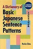 A Dictionary of Basic Japanese Sentence Patterns (Kodansha Dictionaries)