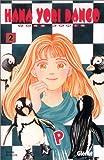 Hana yori dango - tome 02 (Manga)