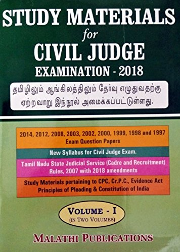 Civil Judge Main Examination 2018 Study Materials in Tamil and English Volume I and II/1997, 1998, 1999, 2000, 2002, 2003, 2008, 2012 and 2014 question papers and descriptive answers with study materials for subjects