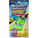 Zuru Water Balloons - Set of 100 (Multicolour)