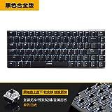 AK33 Bleisatz Aussetzung tragbare Hintergrundbeleuchtung Spiele ohne Eile für 82 mechanische Tastatur schwarz schwarz Achsen lol,Schwarze Welle-schwarz