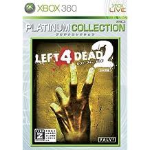 Left 4 Dead 2 (Platinum Collection)[Import Japonais]
