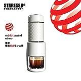 STARESSO - Cafetera manual italiana con pistón, de acero inoxidable y cristal resistente al calor para Expresso, Cappuccino. Color negro.
