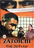 Zatoichi The Outlaw [UK Import]