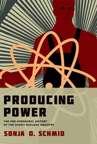 Producing Power (Inside Technology)