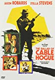 The Ballad of Cable Hogue [Reino Unido] [DVD]