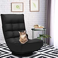 CASART. Folding Sofa Chair with 4-Position Adjustable High-back, 360 Degree Swivel and Removable Base Cover, Home & Office Lazy Floor Chair for Game, Reading, Watching TV, Black