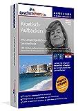 Sprachenlernen24.de Kroatisch-Aufbau-Sprachkurs: PC CD-ROM für Windows/Linux/Mac OS X + MP3-Audio-CD für MP3-Player. Kroatisch lernen für Fortgeschrittene