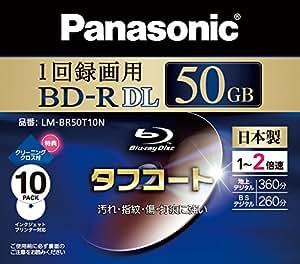PANASONIC Blu-ray Disc 10 Pack BD-R DL 50GB 2X | Ink-jet Printable (2012)