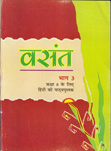 Vasant Bhaag - 3 Textbook in Hindi for Class - 8  - 846