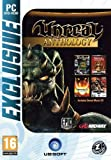 Unreal Anthology PC (5050740023307)