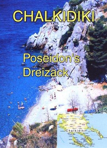 Chalkidiki - Poseidon's Dreizack