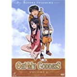 OH! My Goddess, Vol. 6