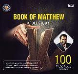 Book of Matthew - 100 part Bible Study by Br. Damien Antony