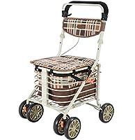 Aluminium Four Wheeled Rollator Walking Aid,Seat & Shopping Basket, Adjustable Height,Light And Safe Design