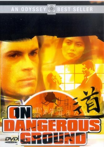 jack-higgins-on-dangerous-ground-dvd