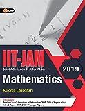 #8: IIT JAM 2019 - Mathematics