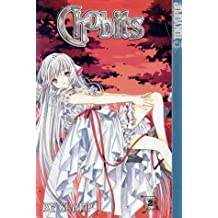 Chobits Volume 2 (Chobits (Graphic Novels))