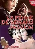 Coffret Masumura, vol. 1 - Coffret 2 DVD