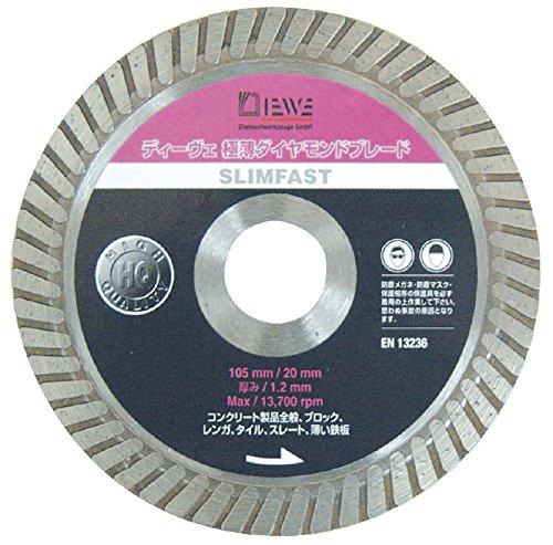 slimfast-diamant-trennscheibe-oe-125-bohrung-2223