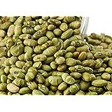 Edamame Tostado | Ligeramente salado | 1 Kg de Soja verde de origen natural |Con Sal | Deshidratado | IDEAL para Recetas | Si