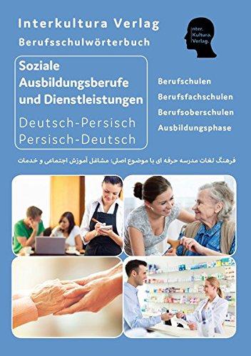 Berufsschulwörterbuch für soziale Ausbildungsberufe und Dienstleistungen: Deutsch-Persisch / Persisch -Deutsch