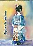 Aquarelle Asiens (Wandkalender 2018 DIN A3 hoch): Handgemalte Aquarelle in asiatischer Tradition (Monatskalender, 14 Seiten ) (CALVENDO Kunst) [Kalender] [Apr 04, 2017] Krause, Jitka