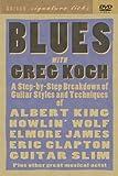 Greg Koch Blues Guitar, Signature Licks [2004] [UK Import]