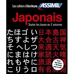 Coffret cahiers d'écriture Japonaise Kana et Kanji
