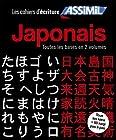 Japonais - Toutes les bases en 2 volumes
