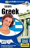 Talk Now! Learn Greek: Beginners (PC/Mac)
