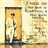 Roxy Music Musica esotica e Lounge