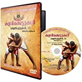 Kalarikettukal (Locks in Kalaripayattu, 51) Angathattu Part – IV DVD