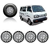 #1: Autopearl Auto Pearl - Premium Quality Car Full Wheel Cover Caps Silver And Black 12 Inches Press Type Fitting For - Maruti Suzuki Omni