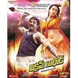 Vikram Rathod Telugu Movie VCD