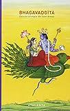 Bhagavadgita. El canto del bienaventurado (MEMORIA MUNDI)